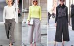 Широкие брюки: как называются (короткие, длинные), кому походят, с чем носить