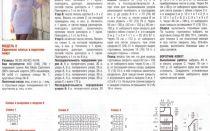 Вязание женской водолазки-свитера с воротником гольф спицами из тонкой пряжи: выкройка, схемы вязания с описанием