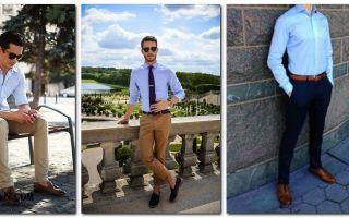 Какую рубашку надеть под темно-синие брюки мужчине: по стилю и фасону, типу фигуры, цвету