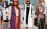 С чем носить удлиненный жакет (без рукавов) — советы и различные образы