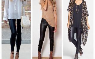 С чем носить лосины: кожаные и обычные
