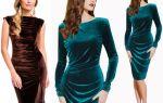Как сшить платье из велюра своими руками — включая вечернее платье