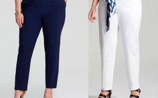 Как носить узкие брюки если полные ноги: популярные цвета и принты узких брюк для полных ног, правила выбора узких брюк