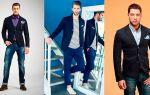 Как правильно носить пиджак: с двумя пуговицами; с джинсами мужчинам, девушкам