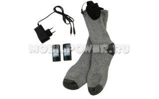 Что такое носки с подогревом: кто делает носки с подогревом, плюсы и минусы носков