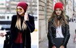 С чем носить красную шапку? с чем ёё нельзя комбинировать? лучшие образы с красной шапкой.