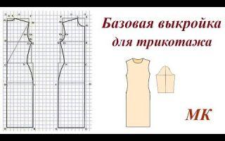 Выкройка юбки карандаш: пошаговая инструкция как создать и сшить