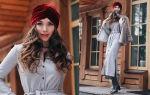 С чем носить чалму: (тюрбан, зимой), красивые сочетания с одеждой