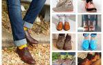 С чем носить ботинки — носки: варианты модных сочетаний для разных моделей обуви