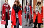 Какой шарф подойдет к разным цветам пальто: зеленому, синему, красному, черному