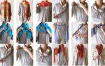 Как завязать шарф на платье: красиво, эффектно, оригинально