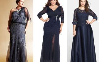 Фасоны вечерних платьев для полных женщин, советы по выбору