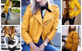 С чем носить жёлтую куртку: жёлтая куртка как элемент мужского и женского гардероба