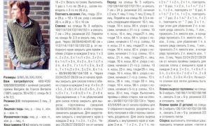 Мужской жилет спицами: схемы, описание, узор, фото