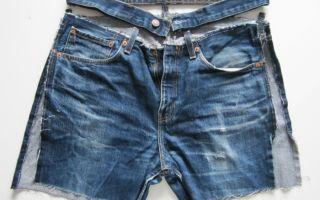 Увеличить джинсовые шорты по бокам (на размер)