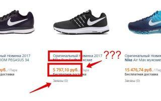 Какие туфли подойдут к черному платью: рекомендации и варианты