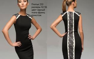 Как расширить платье по бокам своими руками: вставки по всей длине платья