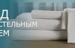 Как сделать постельное бельё мягче, домашние методы и рекомендации