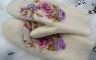 Валяние варежек из шерсти своими руками — мастер-класс. какие замеры необходимо сделать?