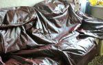 Что делать если потрескался кожзам — (куртки, дивана)