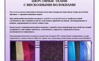 Что такое поярковая шерсть? характеристики, свойства, где используется. другие названия.