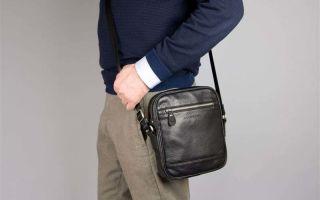 Как выбрать мужскую сумку: через плечо, параметры выбора