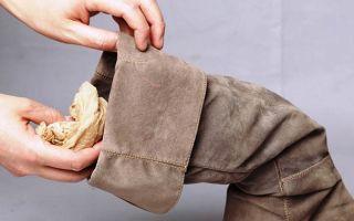 Как смягчить замшу после стирки: полезные советы
