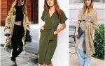 Платье халат: с чем носить, какую обувь подобрать и как создать стильный образ