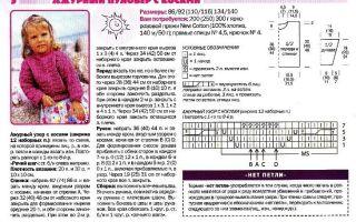 Вяжем джемпер для девочки спицами и крючком: схемы и описание для начинающих, а также опытных мастериц