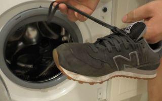Как стирать замшевые кроссовки? технология стирки натуральной и искусственной замши вручную и в машине. удаление пятен и сушка.