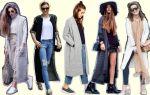 Кардиганы 2019 года: модные тенденции в фото. какие кардиганы в моде в 2019 году: осень, зима, весна