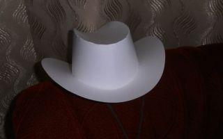Ковбойская шляпа своими руками: подробная инструкция