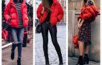 С чем носить красный пуховик: модные сочетания для женщин
