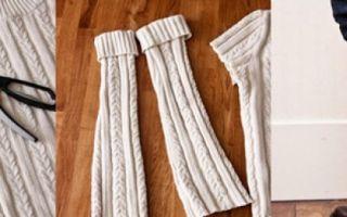 Как сделать гетры на ноги для занятий: из старого свитера, из искусственного меха