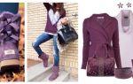 С чем носить фиолетовые сапоги: правила сочетания, с чем нельзя носить фиолетовые сапоги