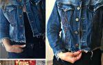 Как растянуть джинсовую куртку в домашних условиях: 5 проверенных способов, как растянуть джинсовую куртку дома