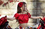 Костюм цыганки своими руками быстро: фото, на девочку и взрослую