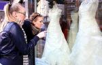 Свадебное платье: покупать или брать напрокат: доводы за и против