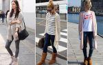 С чем носить угги мокасины: стиль одежды, подбор аксессуаров, модные советы