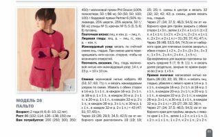Вязание кардигана спицами, крючком: простые универсальные модели для женщины, девочки 5-6 лет, мальчика 3-х лет (схемы, описание, пошагово)