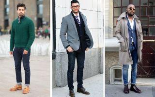 С чем носить мужские броги: преимущества модели