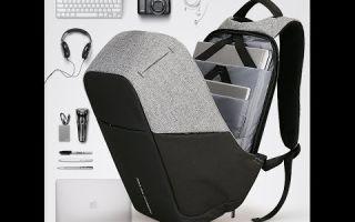 Зачем в рюкзаке usb кабель? как он работает? плюсы и минусы. бренды, предлагающие рюкзаки с юсб.