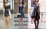 С чем носить кожаный сарафан: стильные образы и сочетания