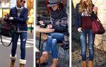 С чем носить короткие угги? какая одежда с ними сочетается? примеры стильных образов с короткими уггами.