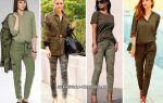 С чем носить брюки хаки женские? с какими цветами сочетается хаки? какому стилю подходит? обувь, аксессуары